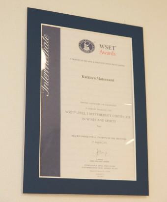 ワインの資格認定WSETの証明書。中級レベルに合格。