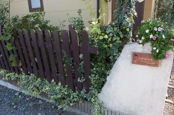 門柱や柵は、自分たちで取り付けた。年2回、バラが美しく咲き乱れる。