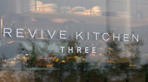 THREE AOYAMA ―2―「THREEを食べる」美の食卓、 REVIVE KITCHEN