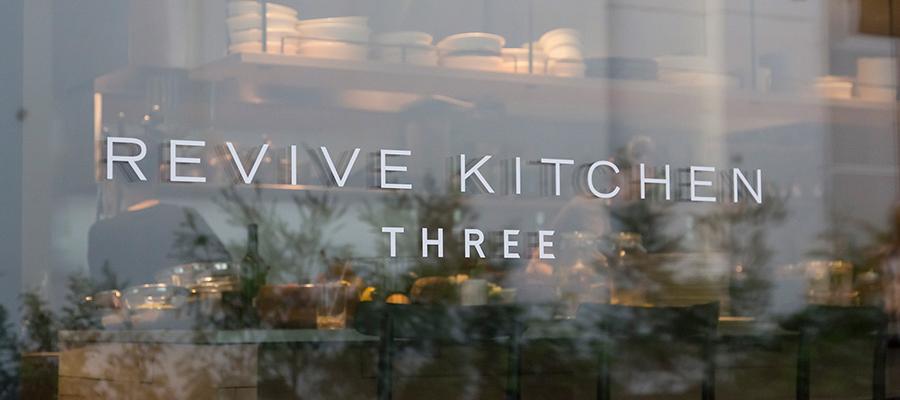 THREE AOYAMA -2- 「THREEを食べる」美の食卓、 REVIVE KITCHEN