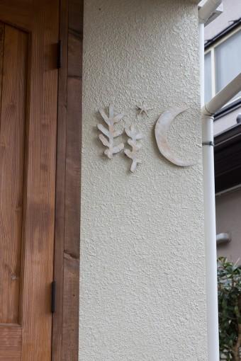 森と星と月のモチーフは、緑さんがデザインしたもの。玄関のブルーのドアにもこのモチーフがあしらわれている。