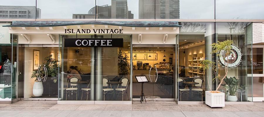 ハワイアン・トーキョー -1-〈100%カウコーヒー〉が話題のISLAND VINTAGE COFFEE