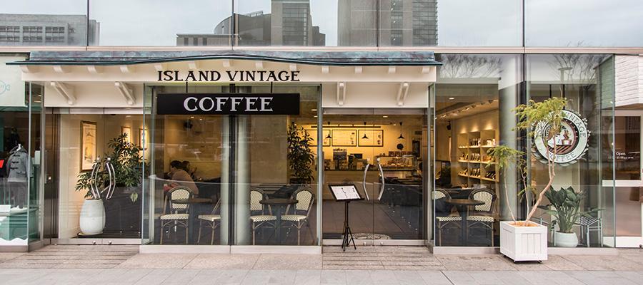 ハワイアン・トーキョー -1- 〈100%カウコーヒー〉が話題の ISLAND VINTAGE COFFEE