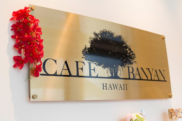 Banyanとは菩提樹のこと。菩提樹には永遠という意味が込められており、ハワイでは身近なシンボル。お店の繁栄を願って名を付けたそう。