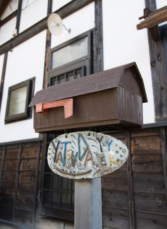 矢津田家のポストももちろんお手製。アメリカ式の旗がある形だけれど、色も表札も、この家にピッタリ。