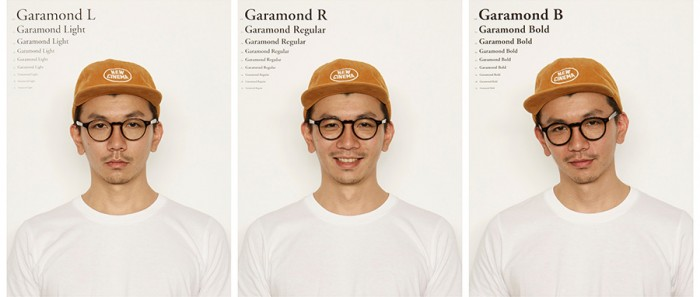 〈Garamond〉 丸みを帯びたユニークな形で、ラウンドタイプのセルフレーム。スクエアタイプのような角が無いため、シャープさよりも優しさ、柔らかさ、おおらかさが強調されるメガネ。