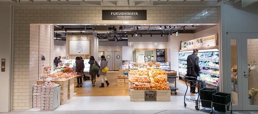 福島屋目利きが選んだ食が並ぶ新感覚のコミュニティ・スーパー