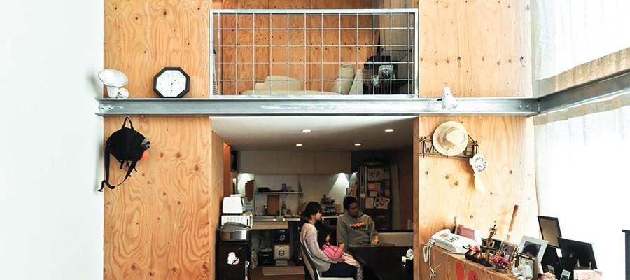 小さな家の、大きな吹き抜け空間広くて開放感いっぱいの空間でワイワイ遊ぶ