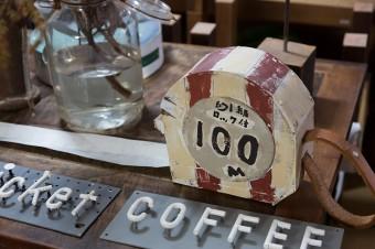 出てこないし入らない……巨大な巻き尺は、益子の『ヒジノワ』で開催された「役に立たないもの展」への出品作品。