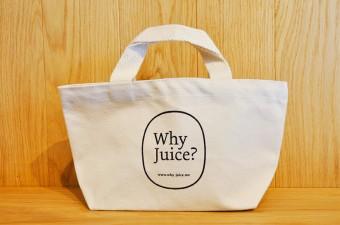 ラージサイズ2本をお買い上げの方にオリジナルのミニトートバッグをプレゼント(なくなり次第終了)