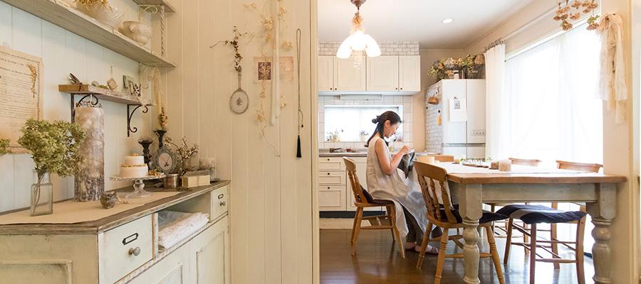 フレンチシックに大改装  アンティークを活かす 手作りアイデアに溢れた家