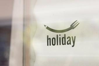 堀出さんの会社は「holiday(ホリデー)」。アートとフードのディレクションを行う。 http://we-are-holiday.com/about.html