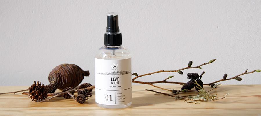 ルームフレグランス −1− インテリアをセンスアップする 香りのある暮らし