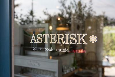 喧噪から離れた場所にあり、寛ぎの時間を与えてくれる。http://asteriskcafe.web.fc2.com