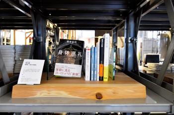 隈研吾氏が選ぶ10冊。