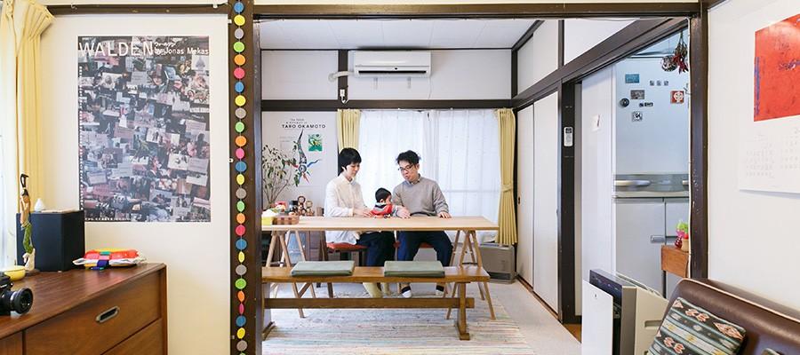 昭和レトロの趣不便を楽しみながらの、懐かしくも新鮮な暮らし。