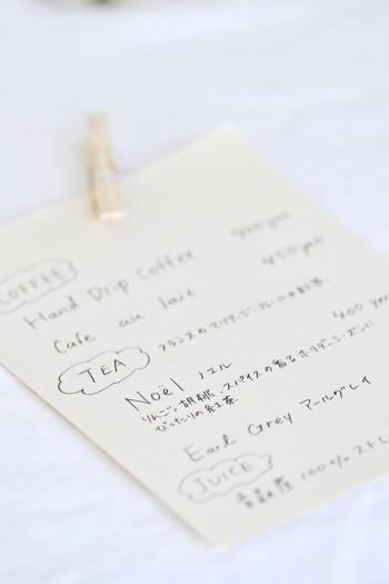 カフェのメニューも、この空間にマッチしたテイストで手書きでつくられている。