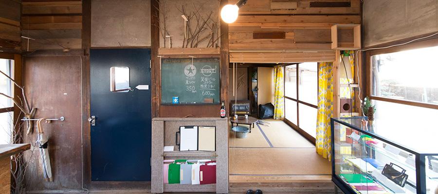 昭和の家屋をアレンジ  創造性を発揮する アーティストの拠点
