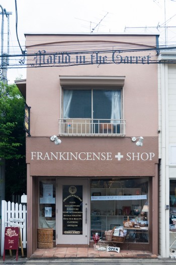 田園調布に ある酒井しょうこさんのお店。1階が「フランキンセンス+ショップ」http://frankincense.co.jp/、 2階が「マチルド イン ザ ギャレット」http://matild.com/。