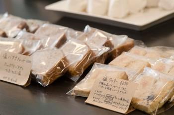 4種類の塩がトッピングされたバター不使用の塩クッキー 250円や、たっぷりのバナナとつぶつぶの塩が楽しめる塩バナナブレッド 280円。