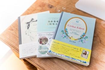 北欧、イギリス、吉祥寺の雑貨をテーマに、景都さんが出版した本。他にも著書は多数。