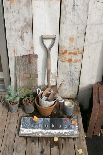 普段使っているスコップなど、庭作業用の小道具もディスプレイのひとつに。