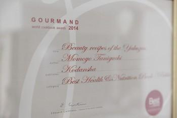 著書が「グルマン世界料理本大賞2015」健康料理部門グランプリを受賞。20周年のベストオブベストにおいても3位を受賞した。