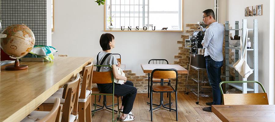 カフェのような家旅とコーヒーをテーマに自らつくりあげる空間