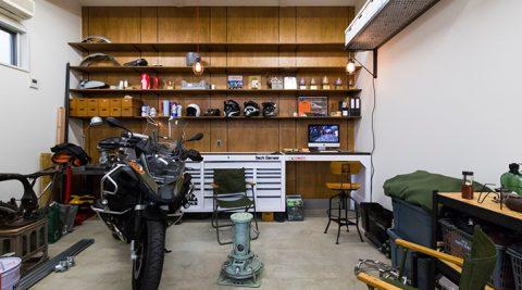 大型ガレージのある家趣味を極める自分だけのファクトリー