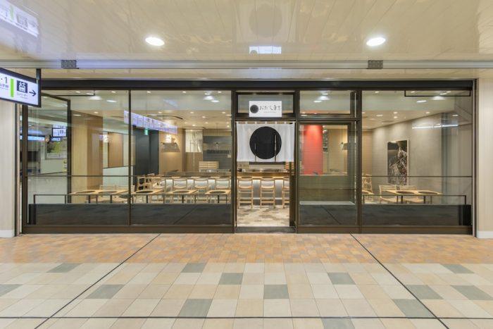 JR東日本・品川駅構内に位置。