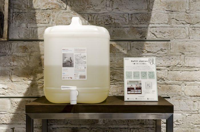 「ecostore」の濃縮タイプの液体洗剤は量り売りもしている。
