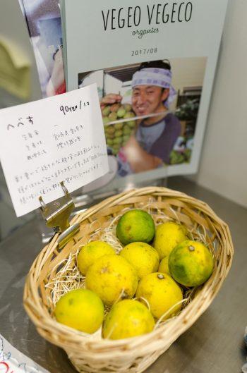 宮崎県日向市特産の、へべす。すだちより一回り大きく、料理にも使える。