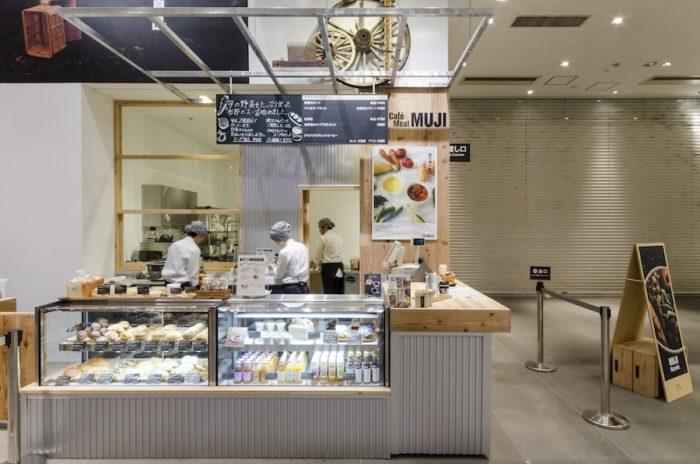 テイクアウト専門のCafé & Meal MUJI。野菜を使った「季節のスープ」などここでしか味わえないメニュー。