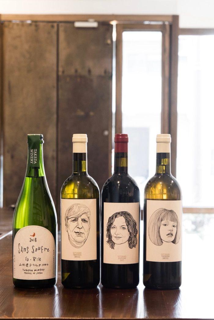 山形 タケダワイナリーの白ワイン、サン・スフルと、オーストリアのワイナリー、グート・オッガウのオーガニックワイン。