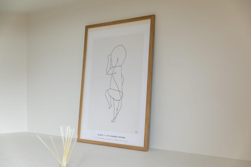 飾られていたのは、奏ちゃんが生まれたときの大きさを記録したスケッチ。