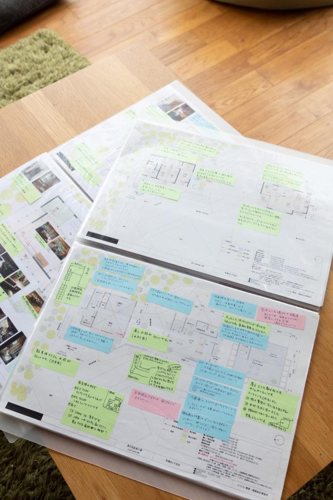 間取り図に要望や疑問を付箋に書いて貼り、設計事務所と何度もやりとりした。
