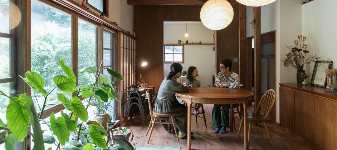 鎌倉の平屋をリノベ 築60年の味わいを 楽しみながら暮らす