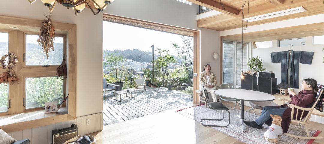 鎌倉の景色を一望  自然とつながりつつ 都会的なエッセンスをプラス
