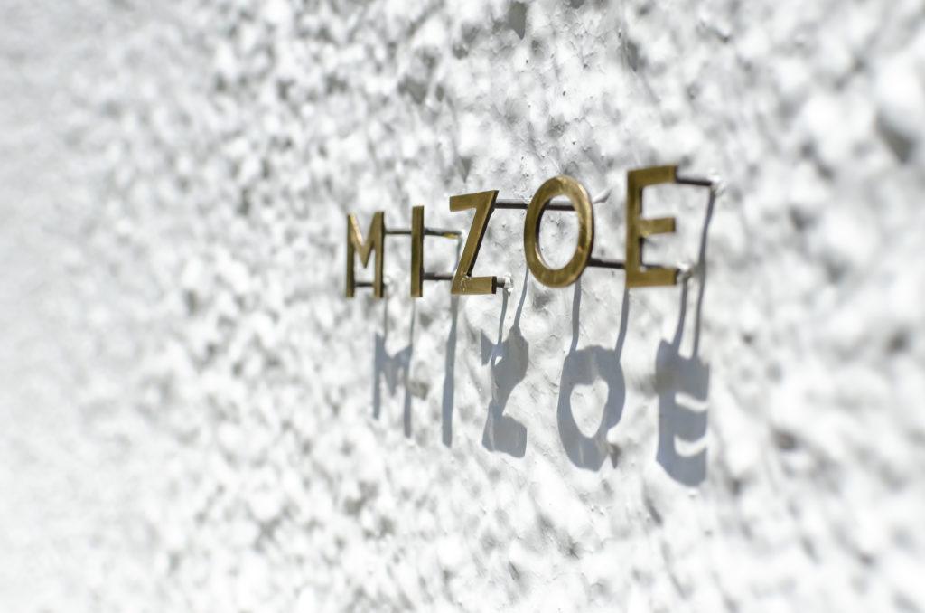 表札も真鍮で。字体にこだわり作成。