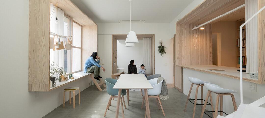 職住一体の建築家の自邸 仕事と生活の場を分けず、 ゆるやかに居場所をつなげる