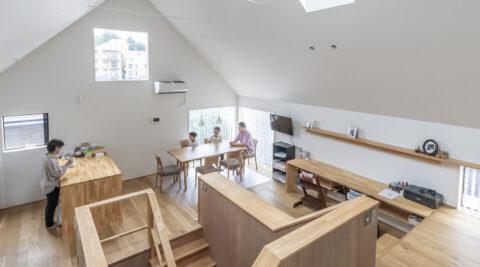 屋根形状とレベル差を活用 家族がゆるやかにつながる屋根裏のような居住空間